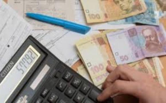 Українцям будуть перераховувати тарифи кожного місяця