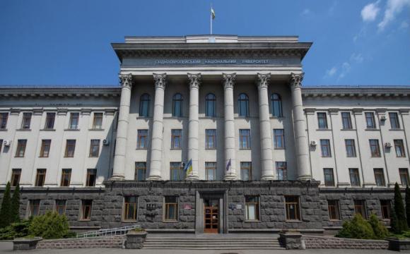 Волинський національний університет потрапив до топ-100 вишів України
