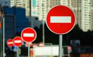 У Києві перекрили рух транспорту: що відбувається