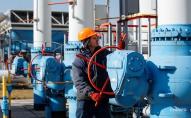 Нафтогаз запустив новий газопровід