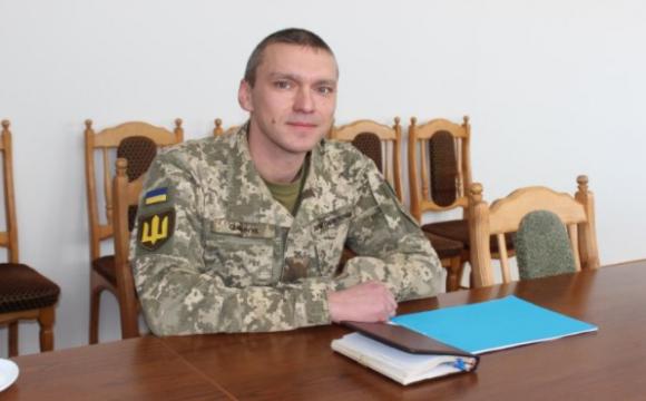 На Волині призначено нового військового комісара