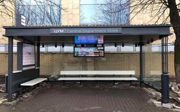 У центрі Луцька встановили першу «розумну» зупинку. ФОТО