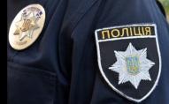 Патрульні поліцейські допомогли волинянину, який віз дитину в лікарню