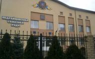 «Обікрали своїх же»: у Підгайцівській сільській раді зникло більше пів мільйона гривень