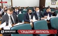 Перші у Луцькраді: депутати від «СВІДОМИХ» звітують за 2020-й. ВІДЕО