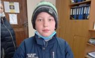 Розшукують 11-річного лучанина, який пішов до школи та зник