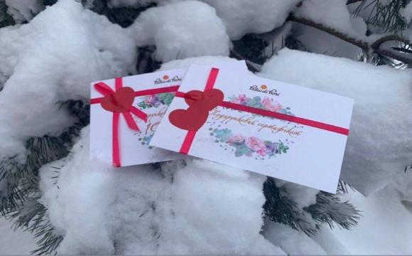 Спа у Patio di Fiori - найкращий подарунок до Дня усіх закоханих