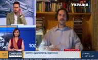 На каналі «Україна» показали відео з оголеною жінкою. ФОТО. ВІДЕО