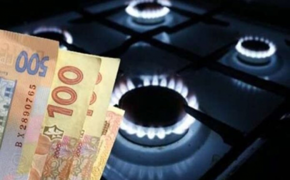 Що потрібно для зміни постачальника газу, якщо є субсидія