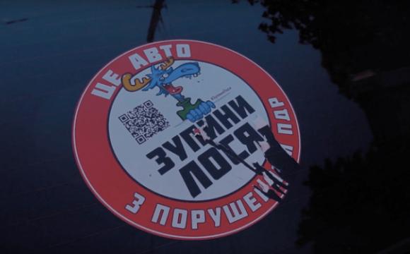 На ексклюзивний елітний Ролс-Ройс в Україні наклеїли «ЗупиниЛося»