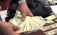 Український чиновник різко збагатився на понад 37 мільйонів гривень