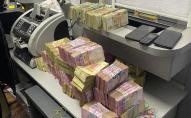 Накрили конвертцентр з річним оборотом у понад 20 млрд грн. ФОТО