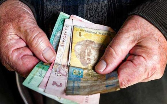 У ПФУ заявили про зростання середньої пенсії