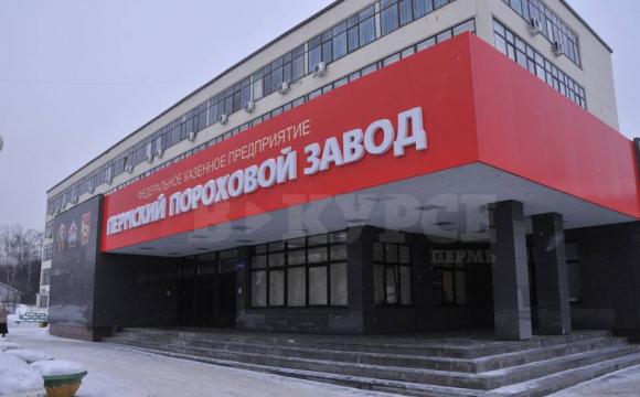 У Росії після «зовнішнього впливу» вибухнув пороховий завод. ВІДЕО