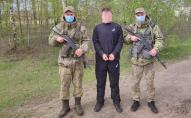 На Волині ловили росіянина-нелегала