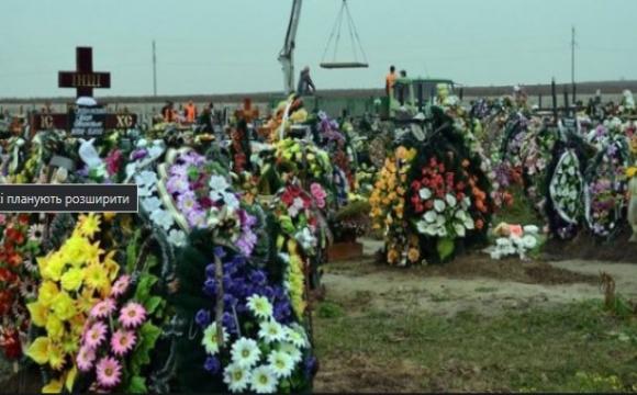 На цвинтарі в Гаразджі закінчились місця