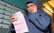 В Україні наполовину зросла кількість боржників за комуналку