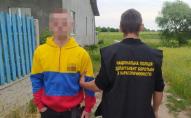 Поліція викрила наркодилера з Ківерець. ФОТО