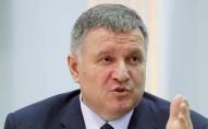 Аваков виступив за терміновий радикальний локдаун
