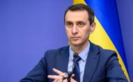 Обов'язкова вакцинація в Україні: невакциновані можуть втратити роботу