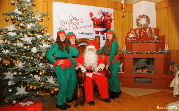 Під Луцьком відкривається Резиденція Санта Клауса. ФОТО