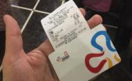 У луцьких приміських маршрутках запустять CityCard