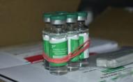 У Волинську область прибула вакцина від коронавірусу