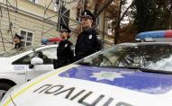 Краде кохання: львів'янин кілька разів викликав поліцію, бо жінка відмовлялась від сексу. ФОТО