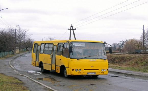 На Волині рух міжміських автобусів можна буде відстежувати онлайн