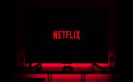 Netflix уперше випустив фільм українською. ВІДЕО