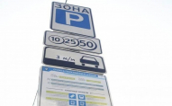 Стали відомі тарифи на паркування в центрі Луцька