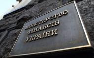 Україна повинна погасити 580 млрд грн держборгу