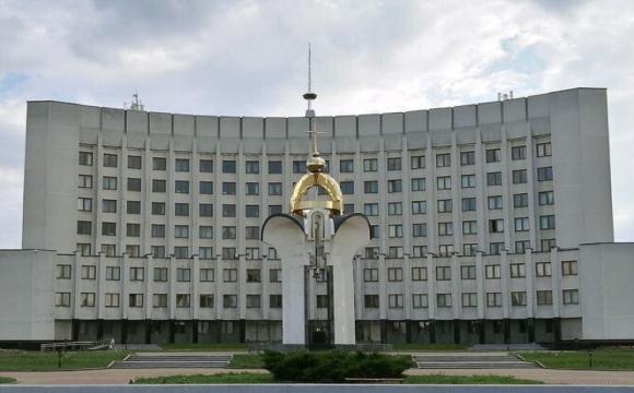 Волинська обласна рада офіційно скликає першу сесію
