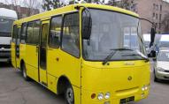 До села на Волині чотири місяці не ходить автобус