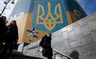 Україна впала в Індексі інвестиційної привабливості