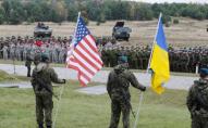 США виділять Україні додаткову військову допомогу
