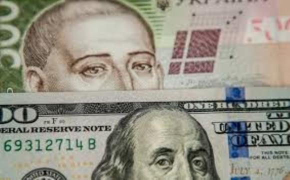 Свіжий курс валют: ціна на долар продовжує падати