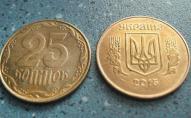 Нацбанк почав продавати монети онлайн