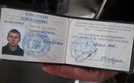 «Я не посилав його на Донбас»: водій маршрутки не захотів везти бійця ООС. ФОТО