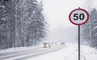 На яких автошляхах Волині зняли обмеження руху: перелік