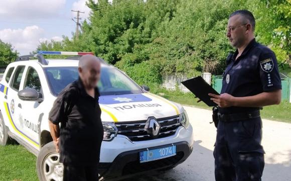 На Волині знайшли пенсіонера, який ще у березні зник із дому