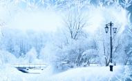 В Україну йде сувора зима з екстремальними морозами