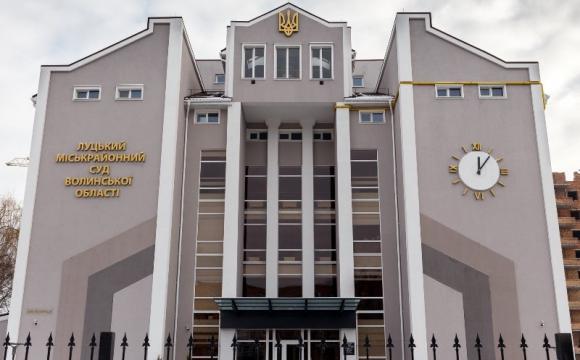 Судимий за згвалтування: із луцького суду втік підсудний