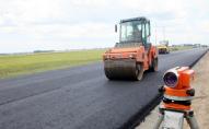 Почали ремонтувати дорогу до Шацьких озер