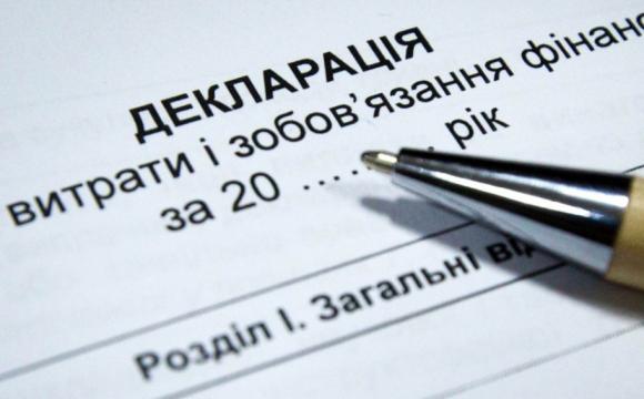 Добровільні декларації: що потрібно та хто має право. ФОТО