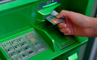 Чому ПриватБанк масово блокує картки