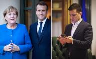 Переговори Зеленського з Макроном та Меркель