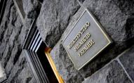 Борг України зріс на пів трильйона - Мінфін