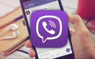 Блокується телефон: у «Вайбері» розповсюджується новий фейк