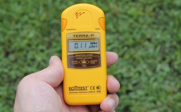 Де на Волині найбільший рівень радіації